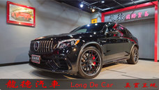 ●龍德國際● BENZ AMG GLC63s COUPE 百大好店 賀成交~