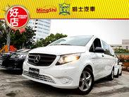 明士汽車《保證實車實價登錄 一手車 里程保證》2017 Vito 2.0 柴油