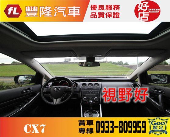 中古車 MAZDA CX-7 2.3 圖片