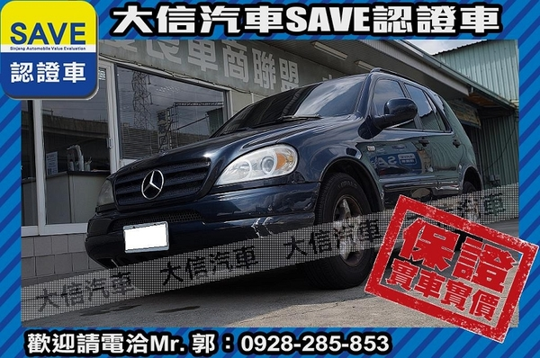 中古車 Benz ML-Class ML320 圖片