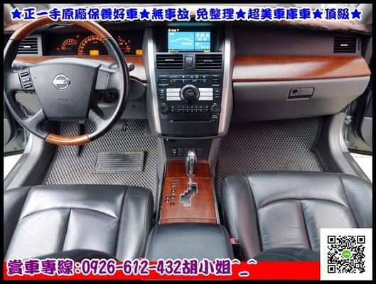 中古車 NISSAN Teana 2.3 圖片
