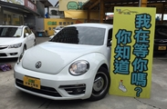 Beetle 1.2 TSI 原廠保養 升級皮椅 僅跑9千公里