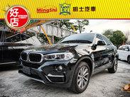明士汽車《保證實車實價登錄 一手車 里程保證》2015 BMW X6 3.0 黑