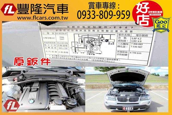 中古車 BMW X3 Series X3 2.5 圖片