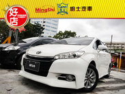 明士汽車《保證實車實價登錄 一手車 里程保證》2015 Wish 2.0 白
