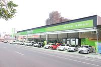 SUM/EASY CAR 財興汽車