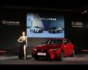 全新小改款Lexus IS 正式上市!